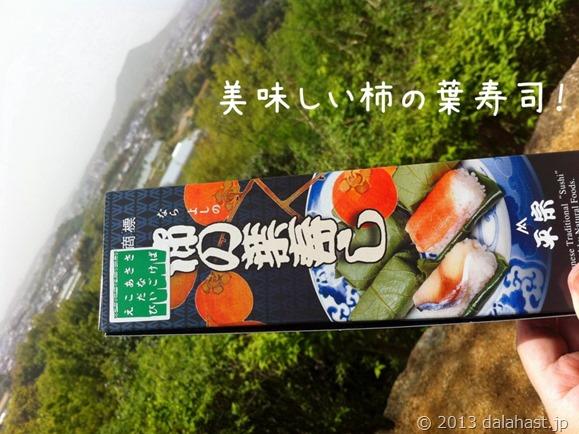 GW行楽におすすめ 奈良県明日香村のサイクリングコースで古代を感じる