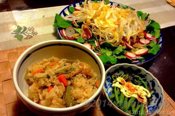 春香る、わらびの炊き込みご飯と初鰹の和風カルパッチョ