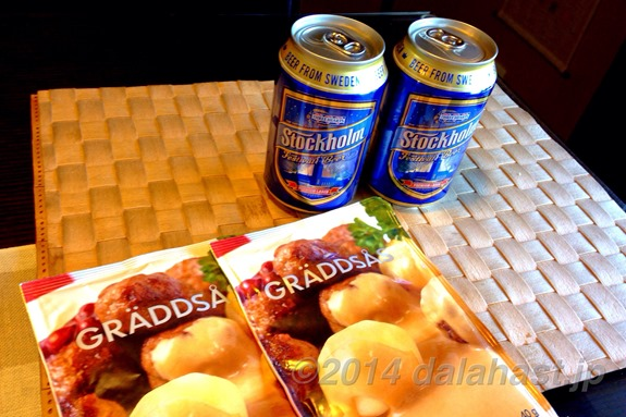 IKEAビールとクリームソース