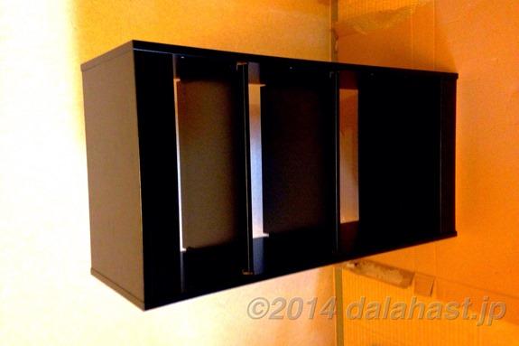 IKEA TROFASTトロファスト(黒)購入