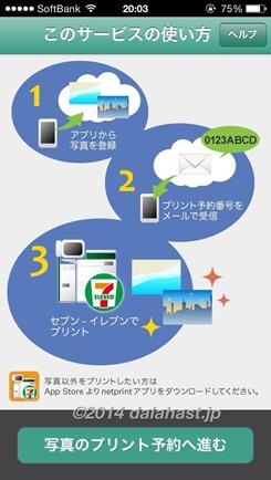 netprint 1