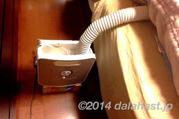 布団乾燥機2