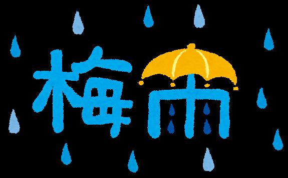 じめじめ梅雨時期の寝具のメンテナンス