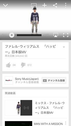 Youtube-chromecast1
