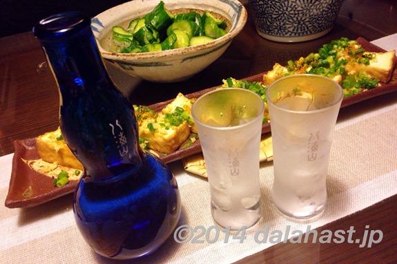 夏の氷結八海山 特別純米酒を試す