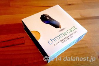 Googleのchromecast を120%楽しむ方法  購入セットアップ編