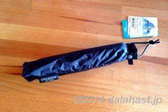 梅雨時期の携帯性優れた折りたたみ傘 モンベルのトレッキングアンブレラはそっと鞄に忍ばせておくべき