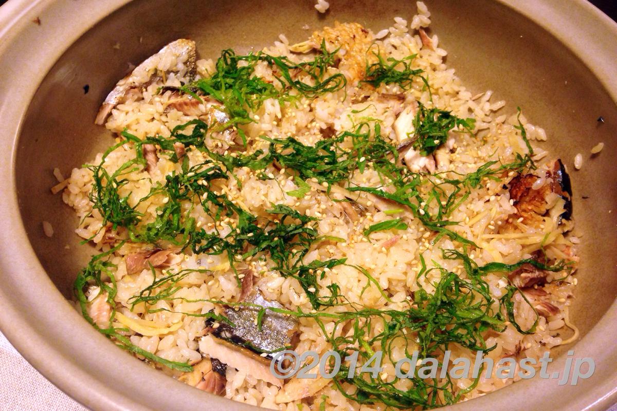 秋刀魚の土鍋ご飯