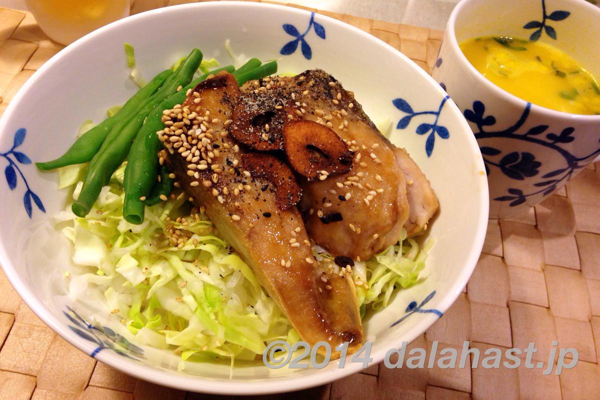 ぶりのガーリックバターポン酢焼き丼