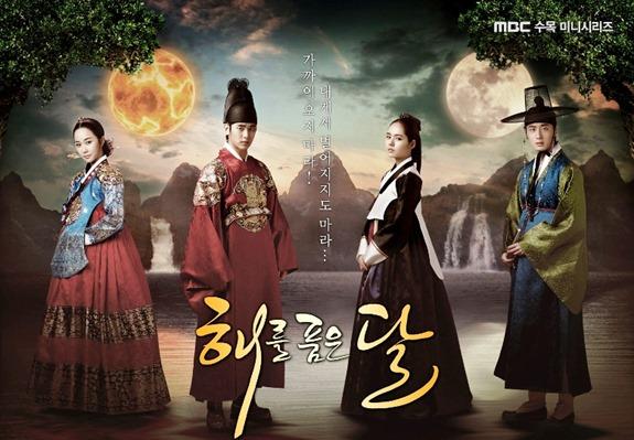 韓国歴史ドラマ「太陽を抱く月」を最終話までイッキに視聴