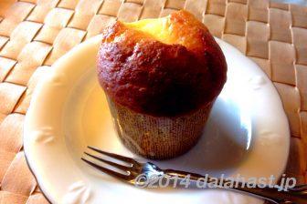 栗原はるみさんのレモンアイシングケーキをつくってみました