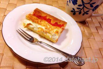 グレープフルーツとサワークリームのケーキ 門倉多仁亜さんのドイツの焼き菓子より