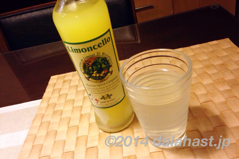 夏にぴったりなお酒 リモンチェッロ Limoncello で爽快気分