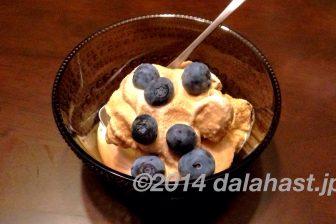 スタバと「爽」でつくる滅茶苦茶美味いジェラート風アイスクリーム