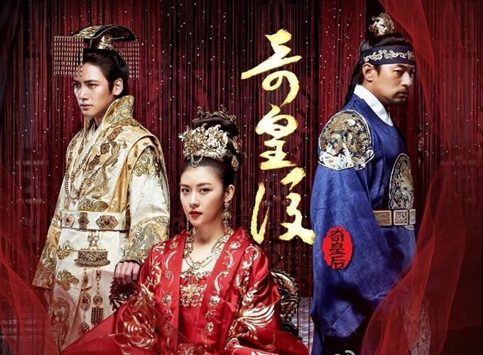 韓国ドラマ ハ・ジウォン主演の「奇皇后(キ・ファンフ)」にはまる