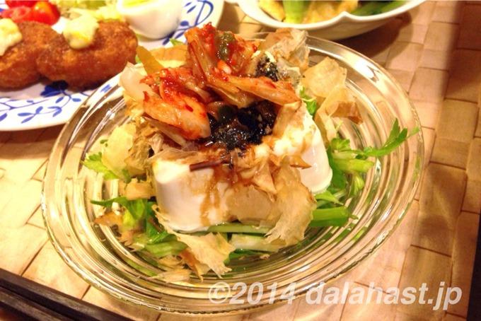 韓国風キムチ豆腐ごま油がけ