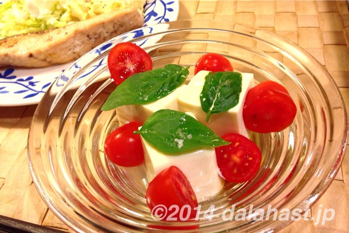 トマトとバジルのオリーブがけ豆腐