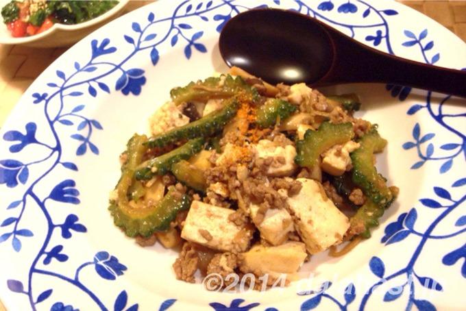 ゴーヤとひき肉と豆腐の甜麺醤炒め