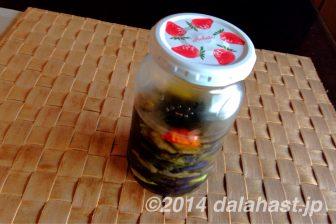 茄子のオリーブオイル漬けバジル風味 常備しておくと便利な調味料です