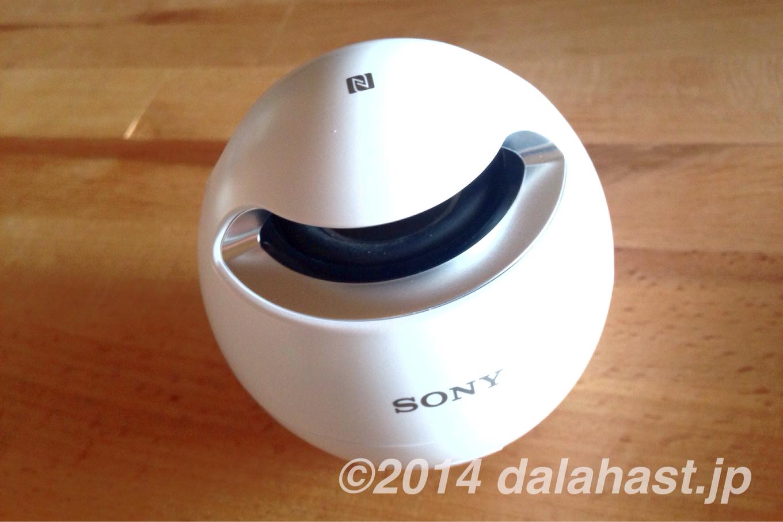 お風呂用の防水コンパクトスピーカーSONYのSRS-X1 5W出力で音楽満喫できる