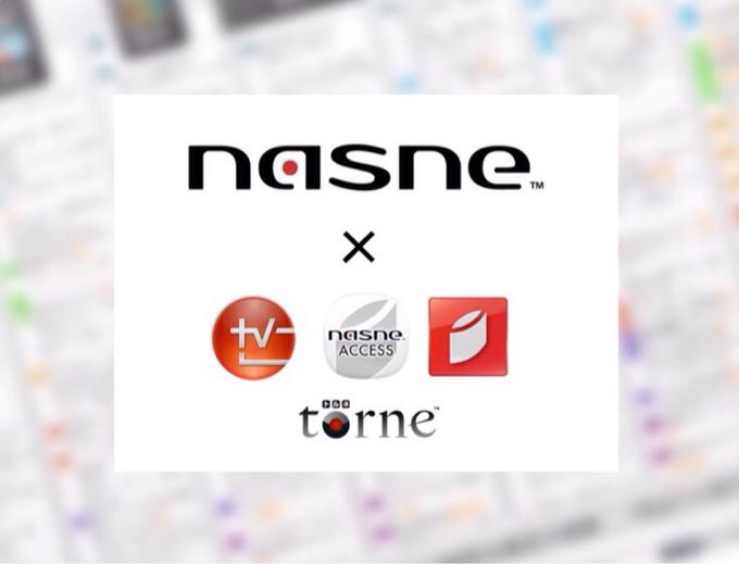自宅・外出先からTV番組を視聴するためのnasneを中心としたホームネットワークの構築方法