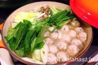 【モニターコラボ企画】塩麹の旨味が凝縮された鶏塩鍋を堪能