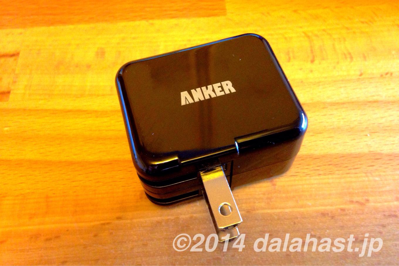 Anker Astro E4