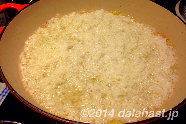 レモングラス鍋