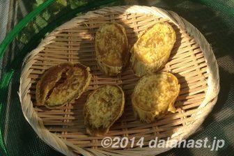 干し芋の作り方 【実食編】