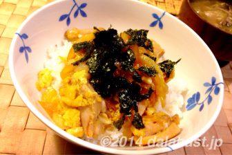 【男飯】ふわトロ 親子丼の作り方 まずは基本からはじめました