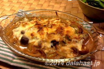 牡蠣と長ネギの味噌グラタン ご飯を混ぜると絶品リゾットになります