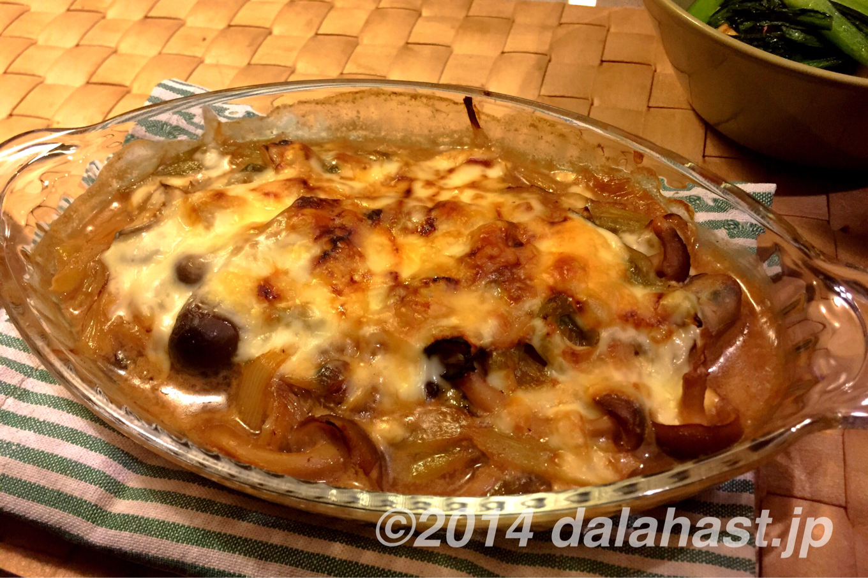 牡蠣の味噌グラタン ご飯を混ぜると絶品リゾット
