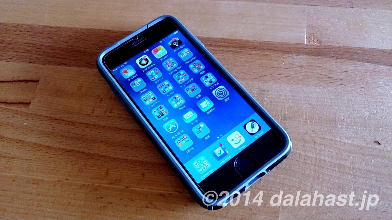 HanyeTech  iPhone6 4.7インチガラスフィルム