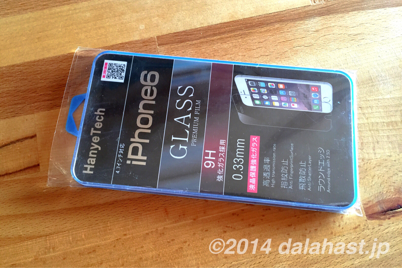 iPhone 6に最適なコストパフォーマンスに優れるHanyeTechガラスフィルム