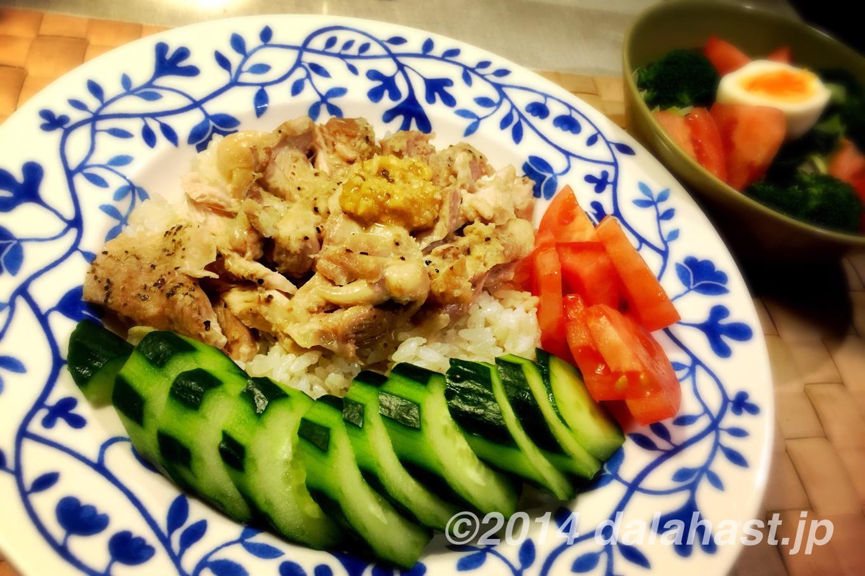 炊飯器でカオマンガイ