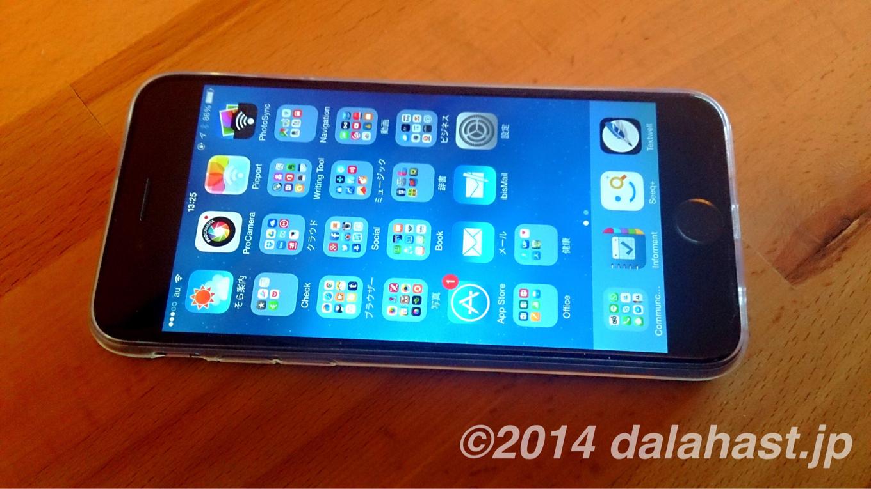 【レビュー】手にフィットする薄型iPhone 6用ケース Anker ウルトラスリム