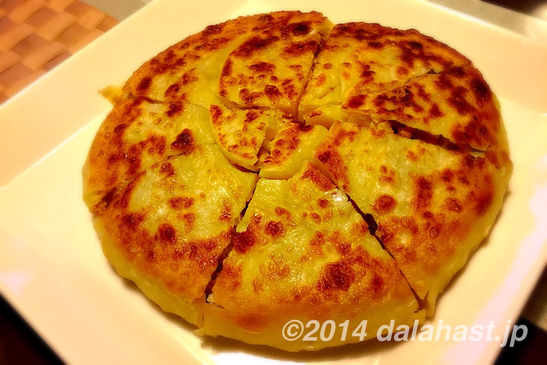 台北のネギ餅