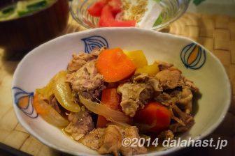 あさイチ流肉じゃが 簡単だけど味は本格的な肉じゃがの作り方