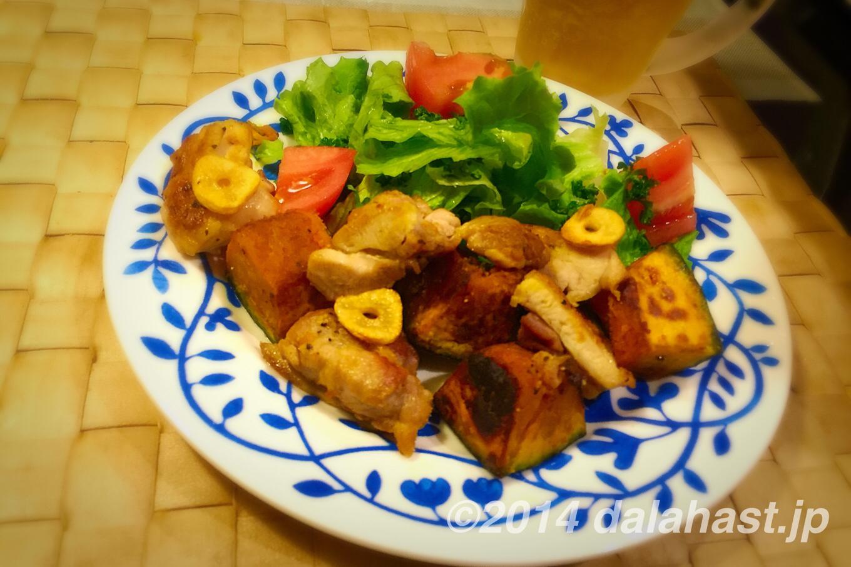 あさイチレシピ かぼちゃと鶏肉のガーリックソテー 香ばしくてご飯がススムオカズ