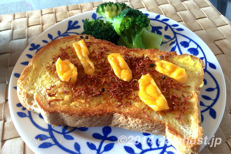 チリメン山椒のチェダーチーズトースト 実山椒の辛みがクセになる美味さ