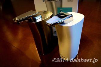 【レビュー】Simplehuman / シンプルヒューマン 自動で石鹸がでるセンサー付きオートソープディスペンサー