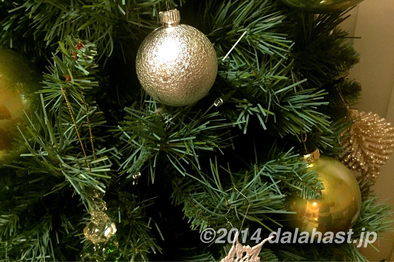 クリスマスツリーイルミネーションLEDライト