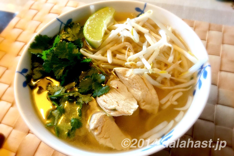 ベトナム風鶏肉のフォーのレシピ さっぱりスッキリ味のスープでヘルシーにいただく