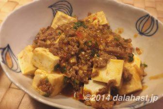 激ウマ!五香粉の風味で美味しくなる、麻婆豆腐の作り方