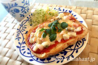 タイ風エスニックピザトースト 爽やかなレモン風味