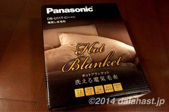 Panasonicの洗える電気毛布で寒い冬でも安眠できる!