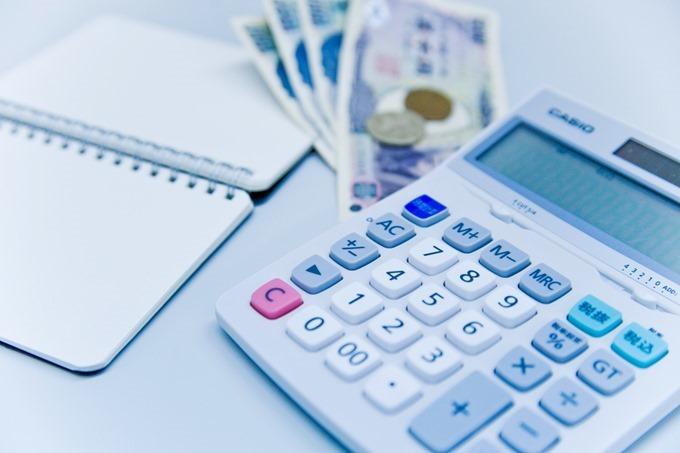 年末調整における生命保険料控除の適用範囲は?