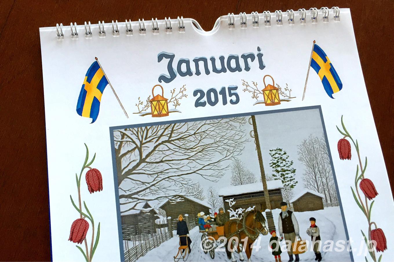 新年の目標
