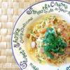 簡単!屋台で食べるアジアン焼きそばの作り方 干し海老・ナンプラー・オイスターソースの旨味が最高です