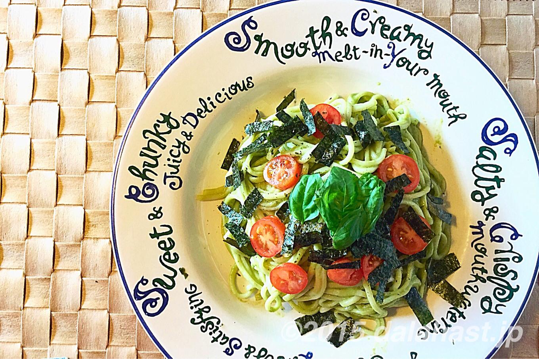 バジル風味饂飩 麺つゆとジェノベーゼソースが相性バッチリな新感覚うどん
